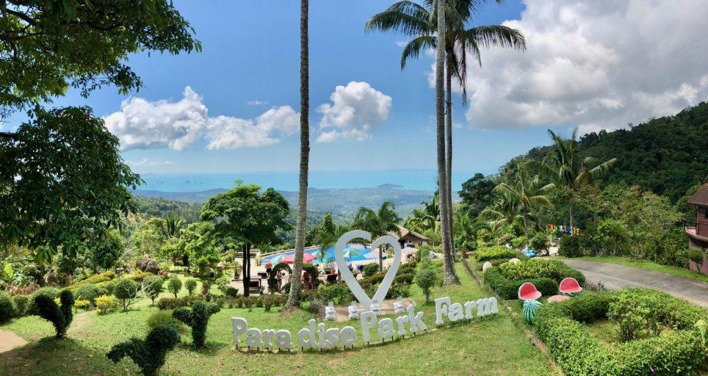 Райский парк на Самуи
